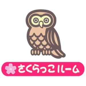 sakurakko-icon